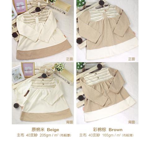 有機彩棉抓皺蝴蝶結造型長袖上衣