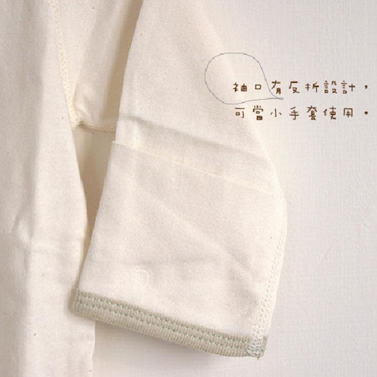有機棉薄蝶裝肚衣