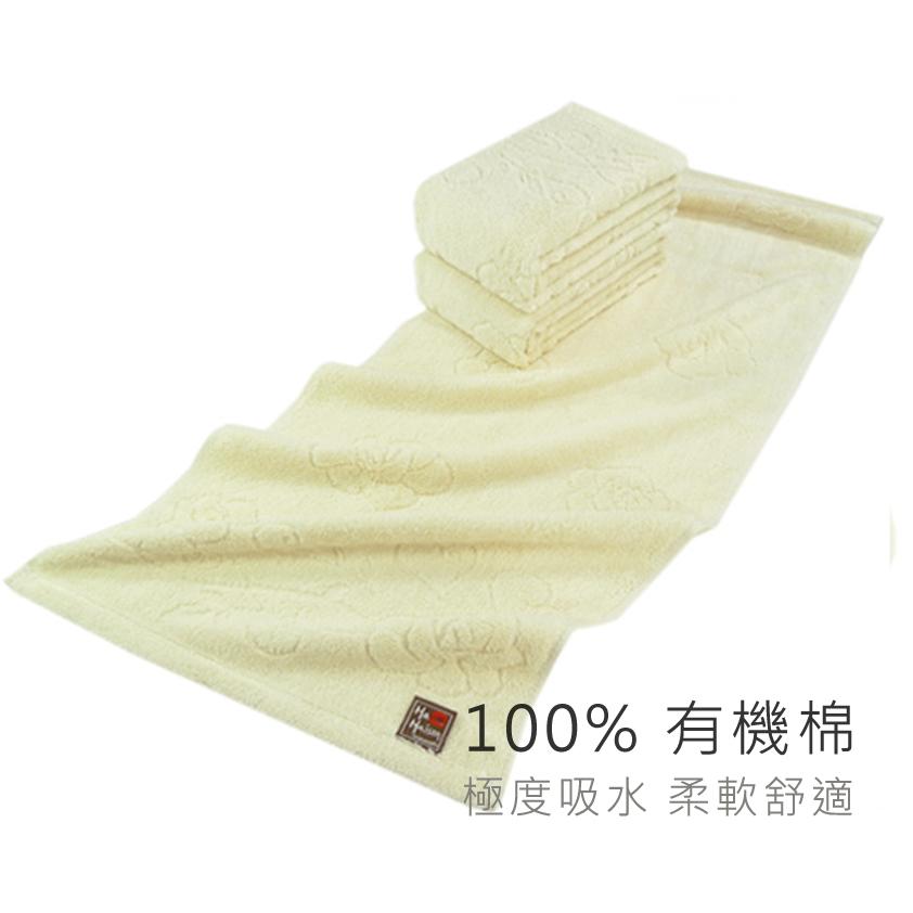 有機棉緹花毛巾
